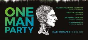 One Man Party Vol.4